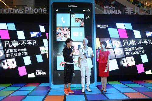 诺基亚Windows Phone非凡体验之旅--北京站1