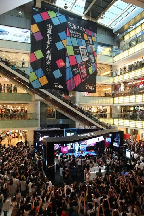 诺基亚Windows Phone非凡体验之旅--北京站2