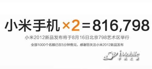 QQ截图20120814210248