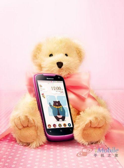 联想乐Phone A520 (1)