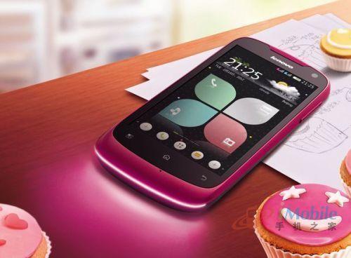 联想乐Phone A520 (2)