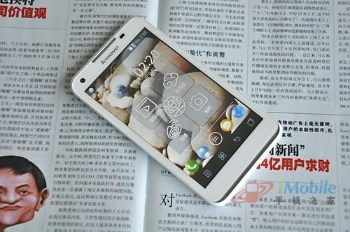 联想乐Phone S880 (3)