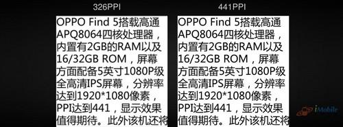 QQ截图20130118165402