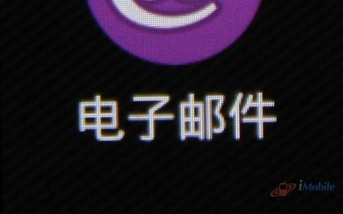 QQ截图20130118174350
