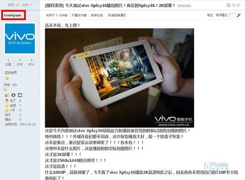 QQ图片20131023145356
