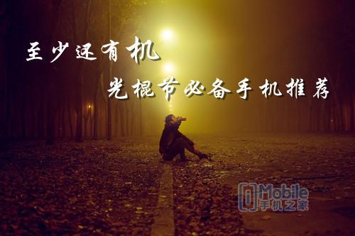 20120615204324_n8h5m