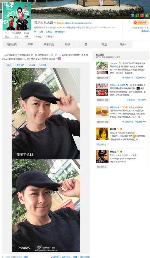夢想家林志穎的微博截图