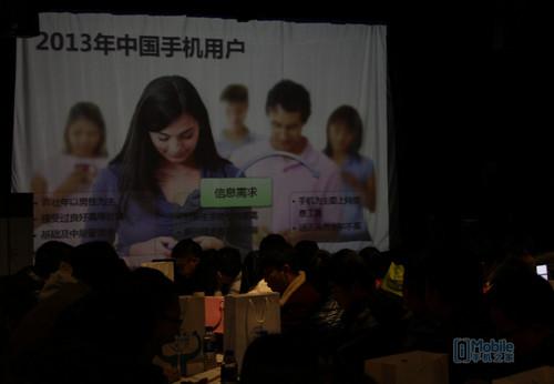 2014年中国手机市场发展及消费趋势调查报告发布