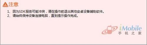 QQ截图20130312213948