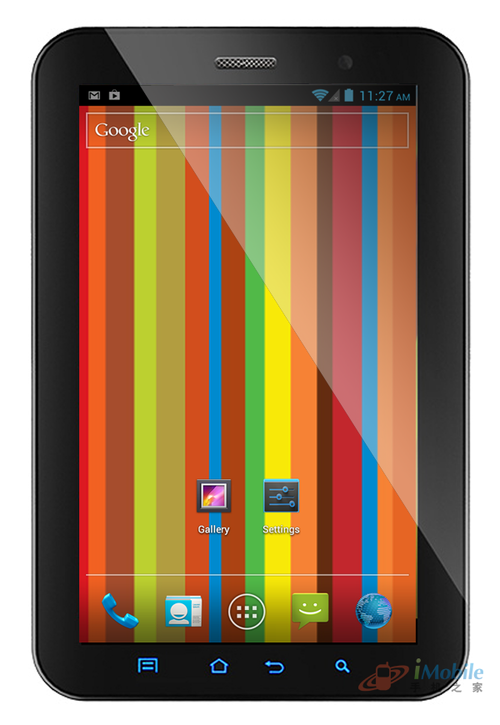 7032g-ICS-home-screen
