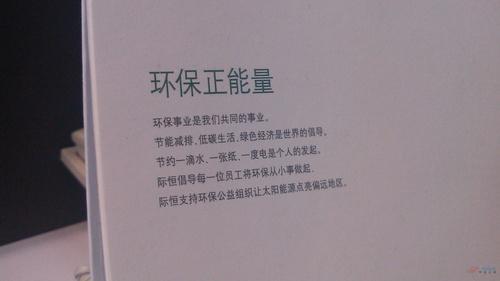 IMG_20130514_143714
