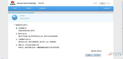 QQ图片20130521103420
