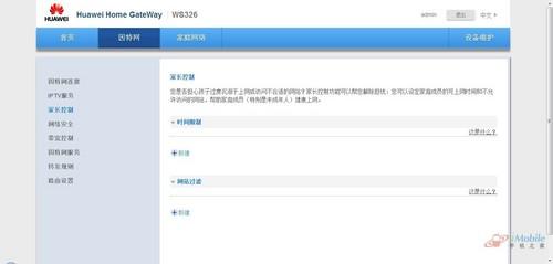 QQ图片20130521112527