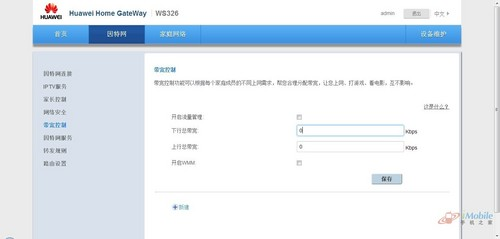QQ图片20130521112548