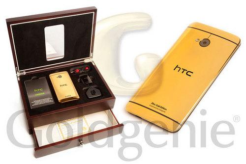 摇身一变奢侈品 黄金版HTC One发布