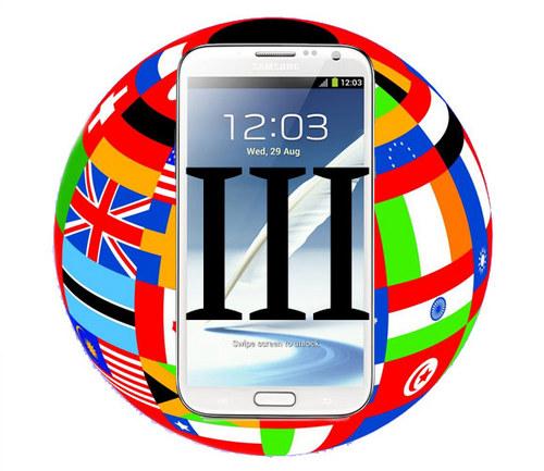 三星Galaxy Note 3發售國傢列表公佈