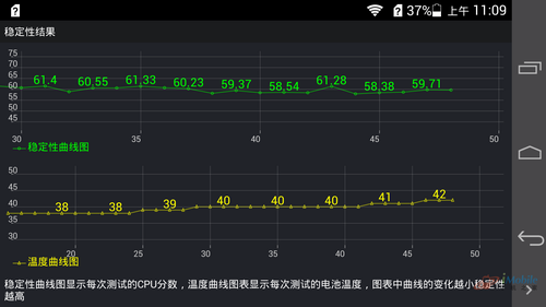 Screenshot_2013-08-28-11-09-28