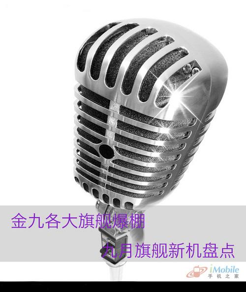 Redocn_2012022704220302