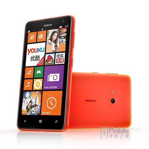 1-Product-Page-Lumia-Max-KSP-1500x1500-jpg