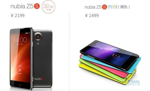 nubia Z5S 32G& Z5S mini黑
