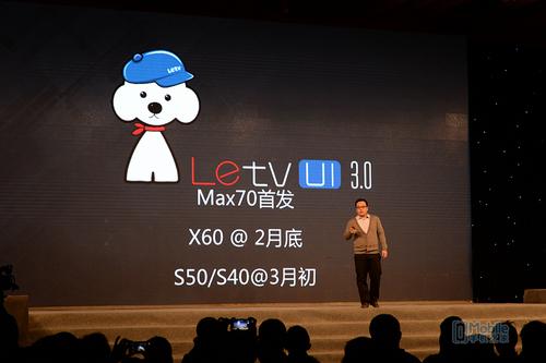 乐视TV产品总监王智介绍LetvUI3