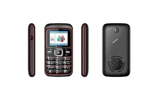 长虹关爱 打造中国老人手机第一品牌302