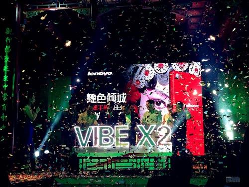 联想VIBE X2