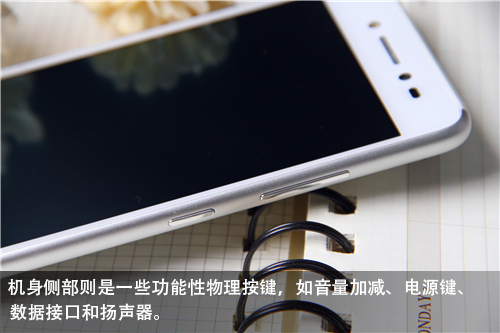 联想笋尖S90