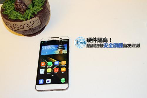酷派铂顿手机