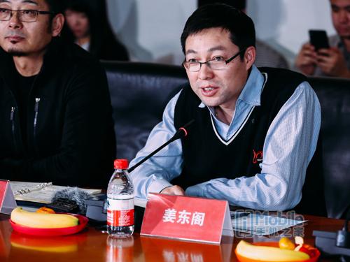 乐视总裁助理 姜东阁