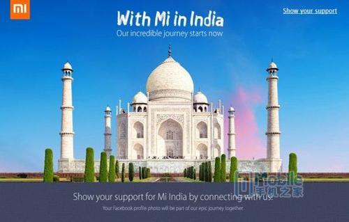 小米印度网站