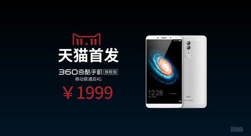 WeChat_1446021246