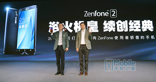 华硕ZenFone 2 现场照片