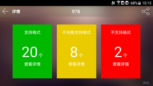 三星Galaxy S6 (17)
