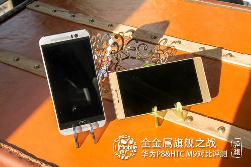 华为P8&HTC M9对比评测