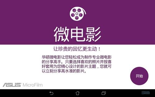Screenshot_2015-05-11-15-22-29