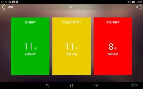 Screenshot_2015-05-11-10-24-59