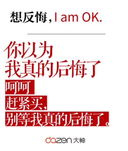 QQ截图20150610090548