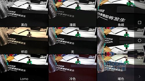 Screenshot_2016-01-07-14-17-47