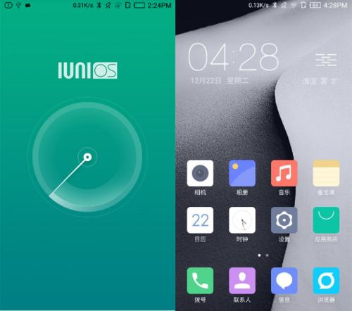 2015手机之家年度评奖:iuni N1获最佳时尚手机823