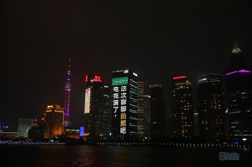 图:上海浦东花旗银行大楼