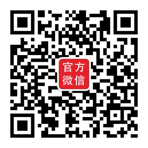 微信订阅号-TCL通讯中国资讯-二维码50cm