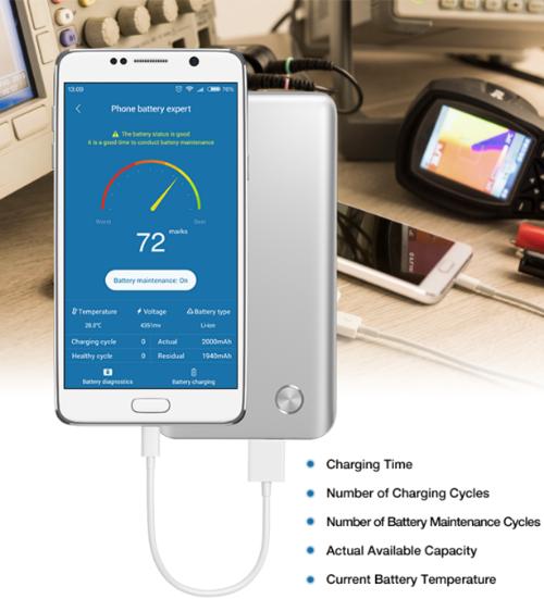 """为手机做保养的移动电源 酷能量新品""""酷宝""""上线海外众筹450"""