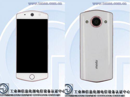 官方海报 疑美图手机将发布两款新机图片