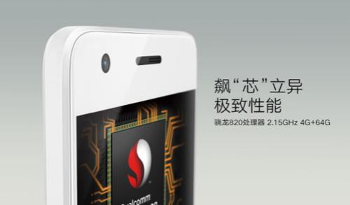 联想ZUK Z2系列引爆手机市场 三天预约破600万 417