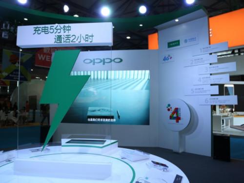 【OPPO新闻稿】2016上海MWC中国移动携手OPPO 展示TD终端飞速发展成果471