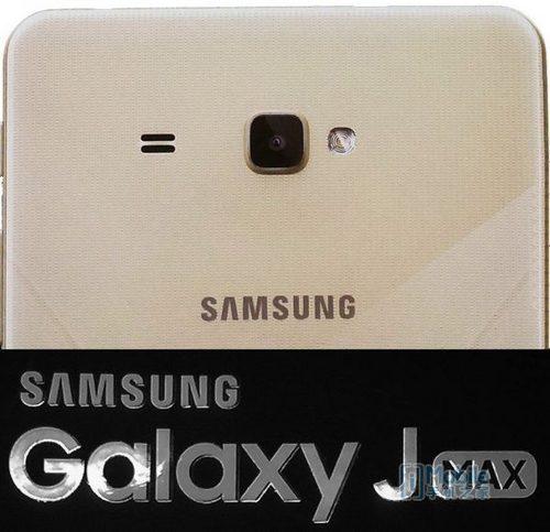 samsung-galaxy-j-max-leaked-600x580