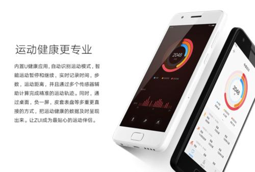 """奥运观赛最佳""""地陪手机"""",和联想ZUK Z2 3+32G版畅行南美(8月9日发布)1053"""