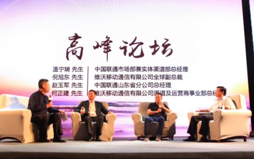 聚焦4G、双沃突破——vivo与中国联通聚焦139城市专项工作启动674