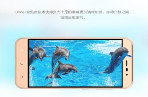 海信小海豚正式发布_通稿版274
